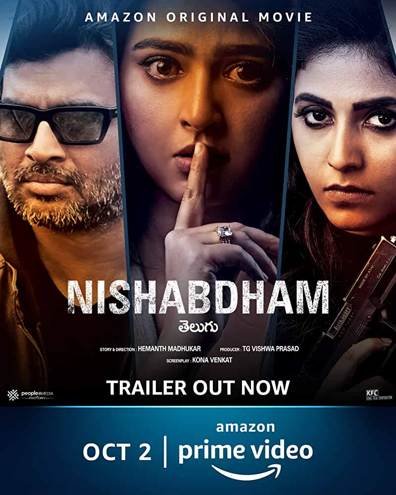 Nishabdham (2020) Telugu Movie HDRip [हिन्दी and English Subtitles]