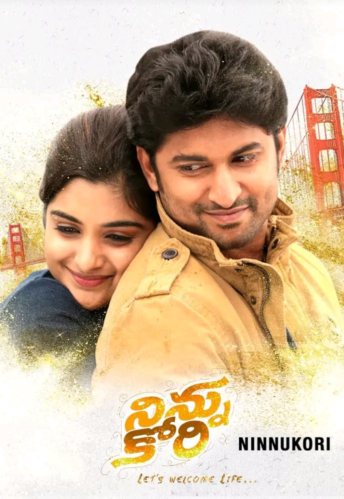 Aaj Ka Khiladi (Ninnu Kori) 2020 South Hindi Dubbed HDRip