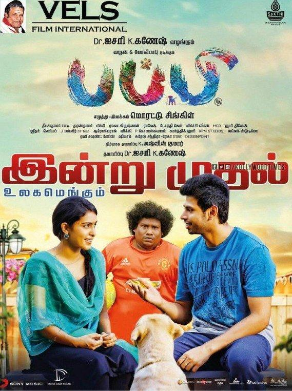 Puppy (2020) South Indian Hindi Dubbed Movie HDRip
