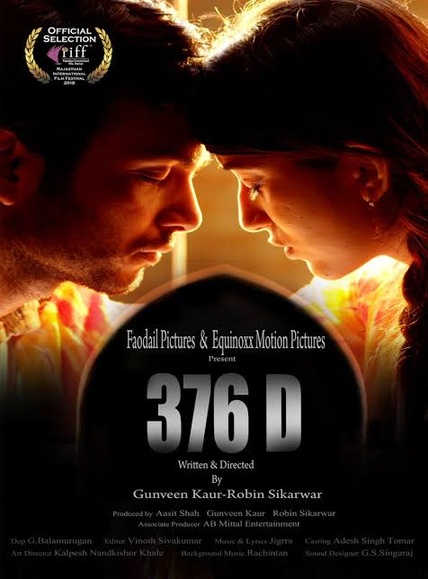 376 D (2020) Hindi Movie HDRip