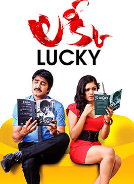 Lucky New South Hindi Dubbed Full Movie HD