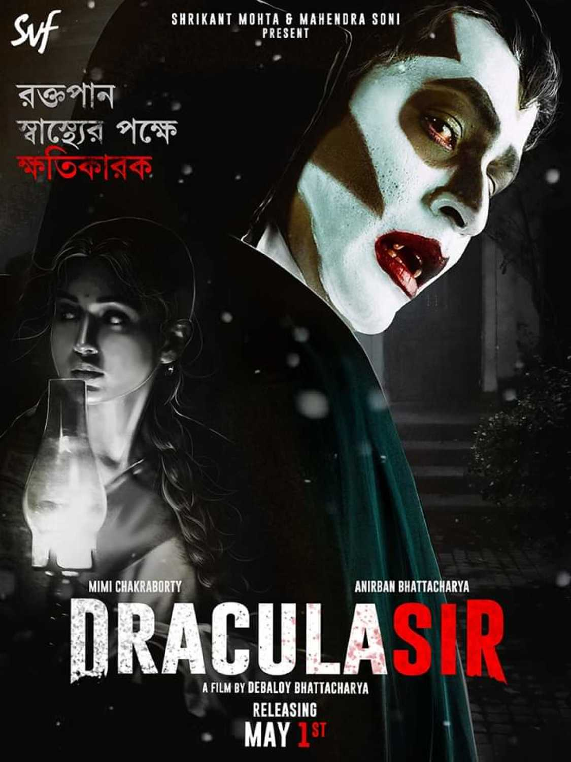 Dracula Sir (2020) Bengali WEB-DL – 480P | 720P – x264  – Download