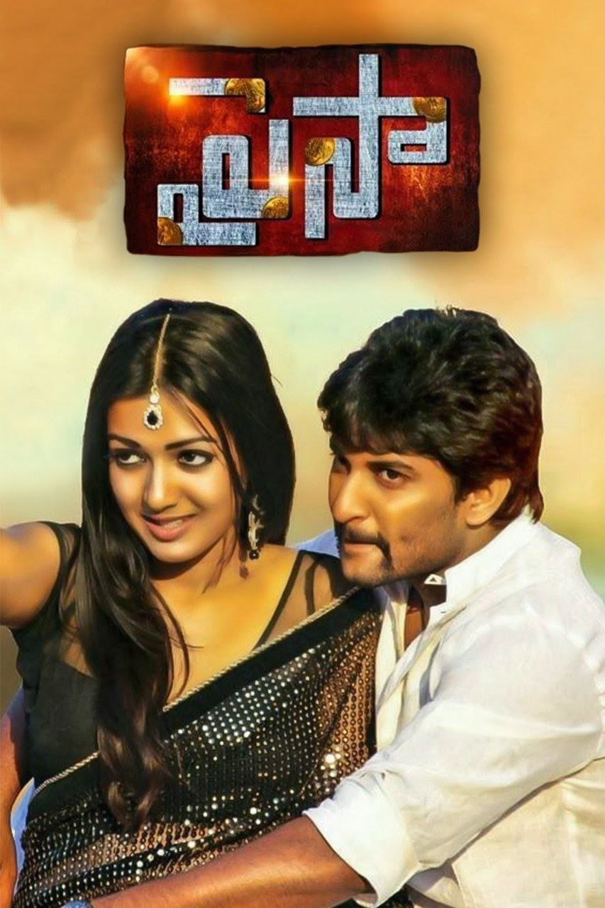 Paisa (2013) UNCUT Dual Audio {Hindi-Telugu} Movie Download