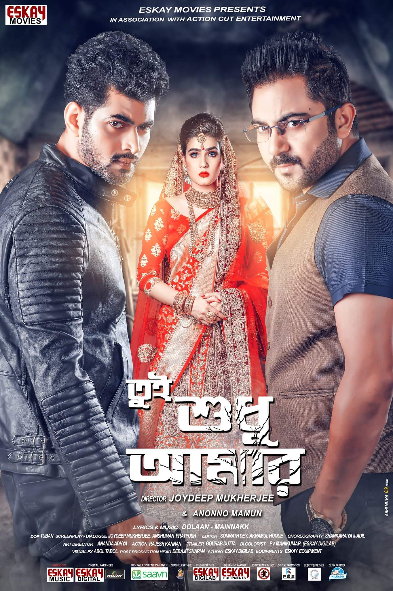 Tui Shudu Amar (2018) Bengali Full Movie HDRip Download