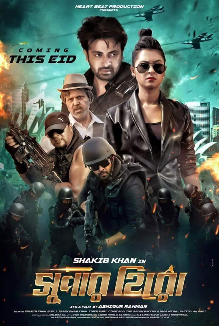 Super Hero (2018) Bangla Full Movie 720P HDRip Download