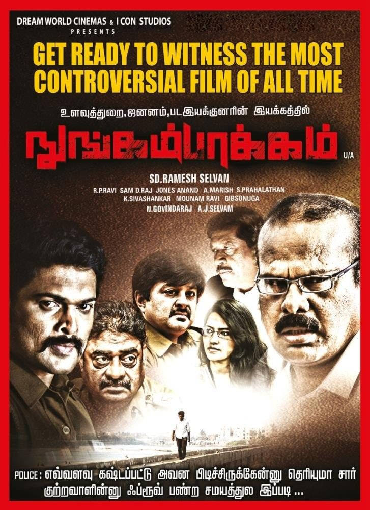 Nungambakkam (2020) Tamil TRUE WEB-DL -720P  Download