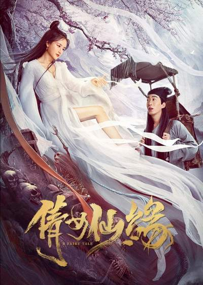A Fairy Tale (2020) Chinese 720p HDRip
