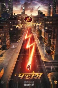 THE FLASH SEASON-1 (HINDI dub)/THE FLASH SEASON -1 DOWNLOAD IN 480P