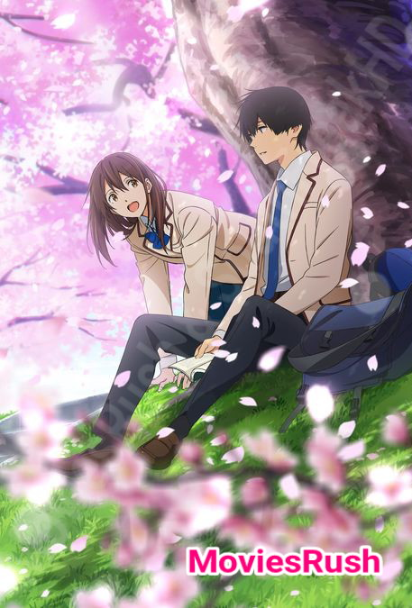 I Want To Eat Your Pancreas Full Movie in Hindi Dubbed