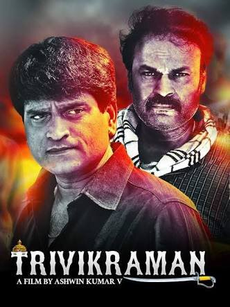 Trivikraman (2020) New South Hindi Dubbed Full Movie UNCUT Download HD