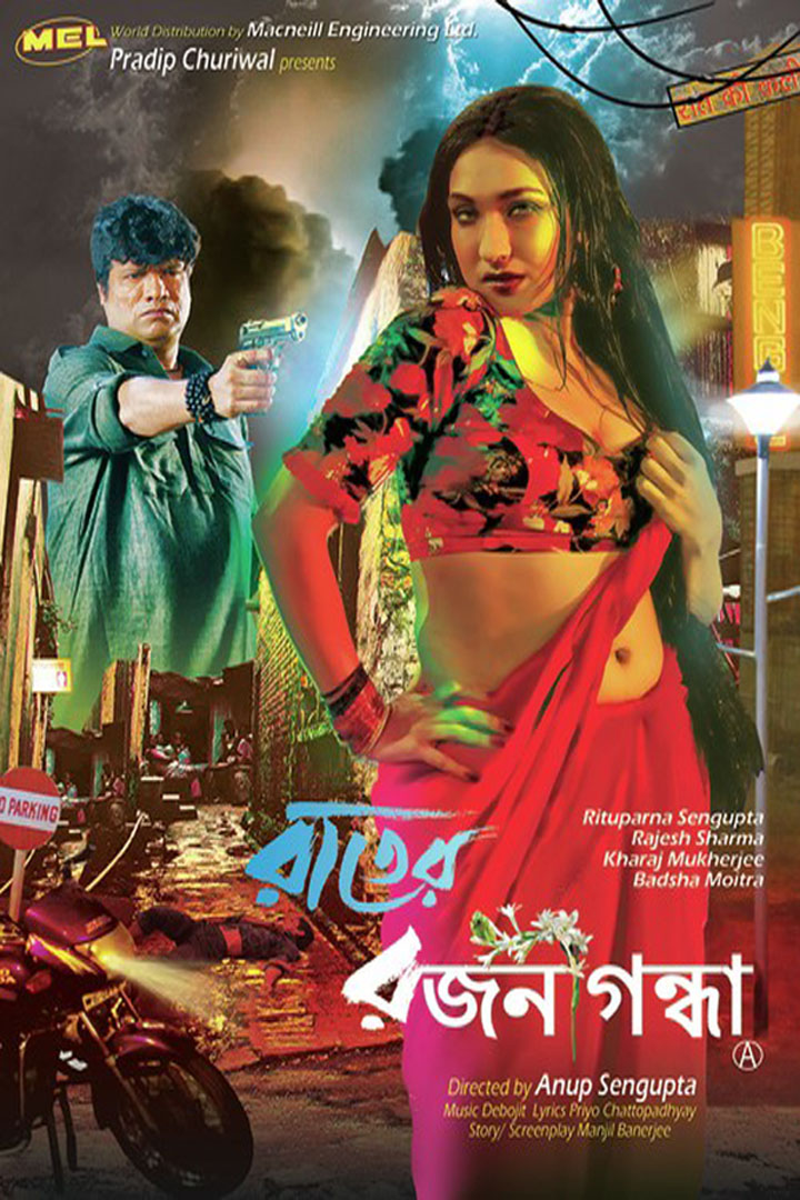 Rater Rajanigandha (2016) Bengali Full Movie HDRIp Download