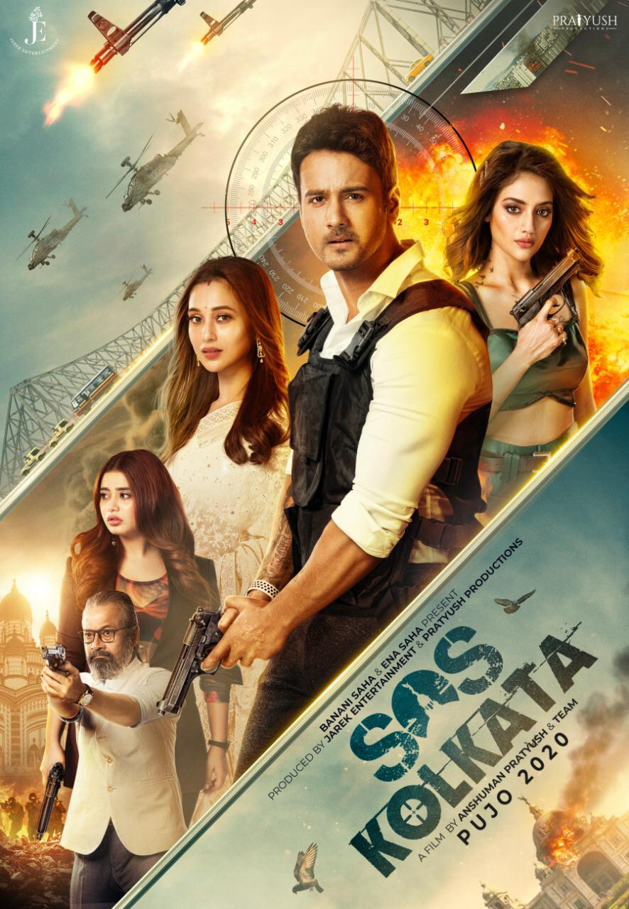 SOS Kolkata (2020) Bengali Full Movie 720p Pre-DvDRip 9Download