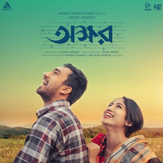 Okkhor (2018) Bengali Natok  WEB-DL – 720P  – x264 – 150MB – Download