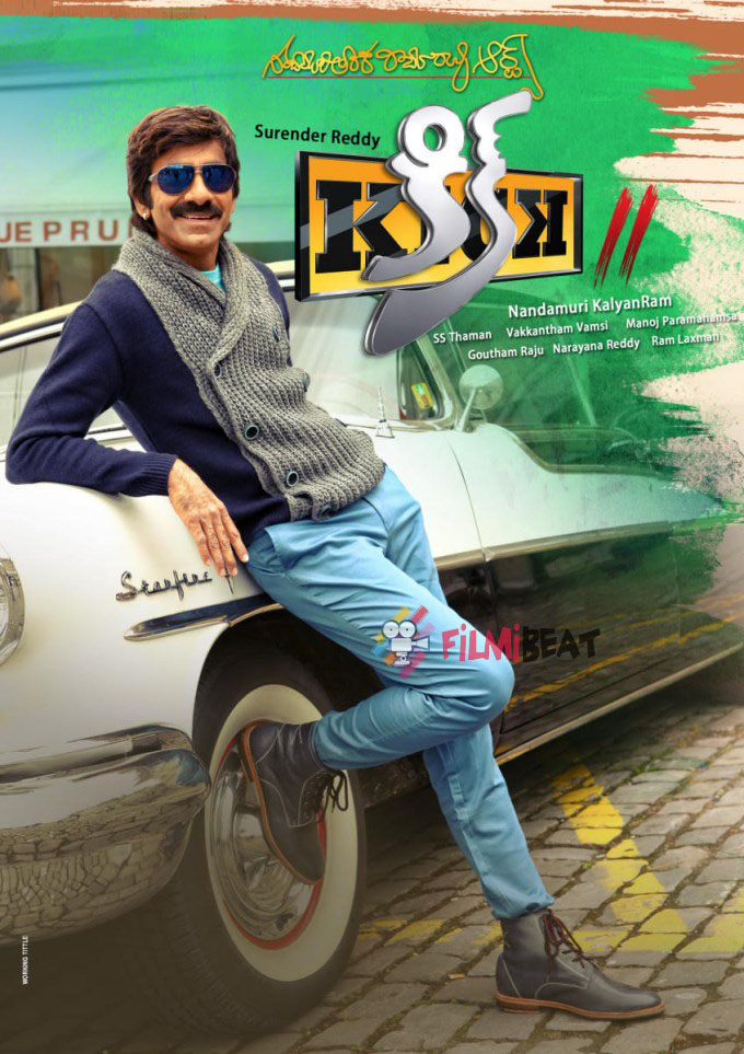 Kick 2 (2020) UNCUT Dual Audio Hindi HDRip Download