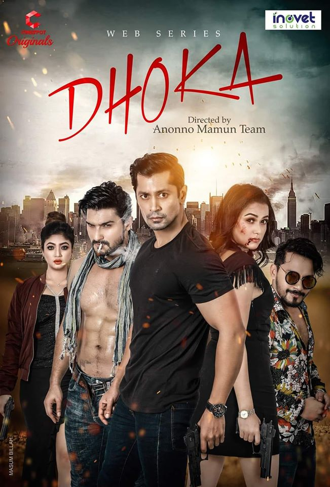 Dhoka (2020) Bengali WebSeries  WEB-DL – 720P – x264  – Download