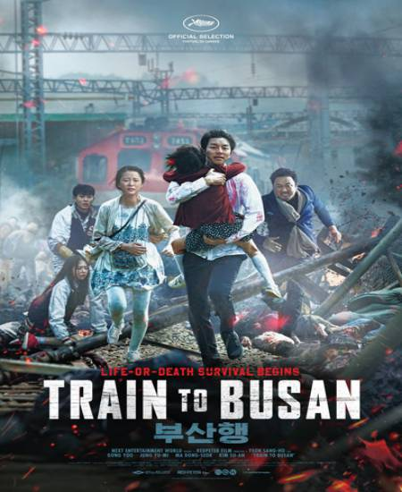 Train To Busan 2016 Dual Audio Hindi