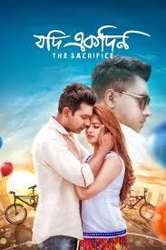 Jodi Ekdin (2019) Bangla Full Movie 720P HDRip Download