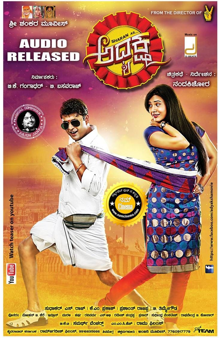 Rocket Raja 2 (Adyaksha) (2020) Hindi Dubbed Full MOvie 720P HDRip Download
