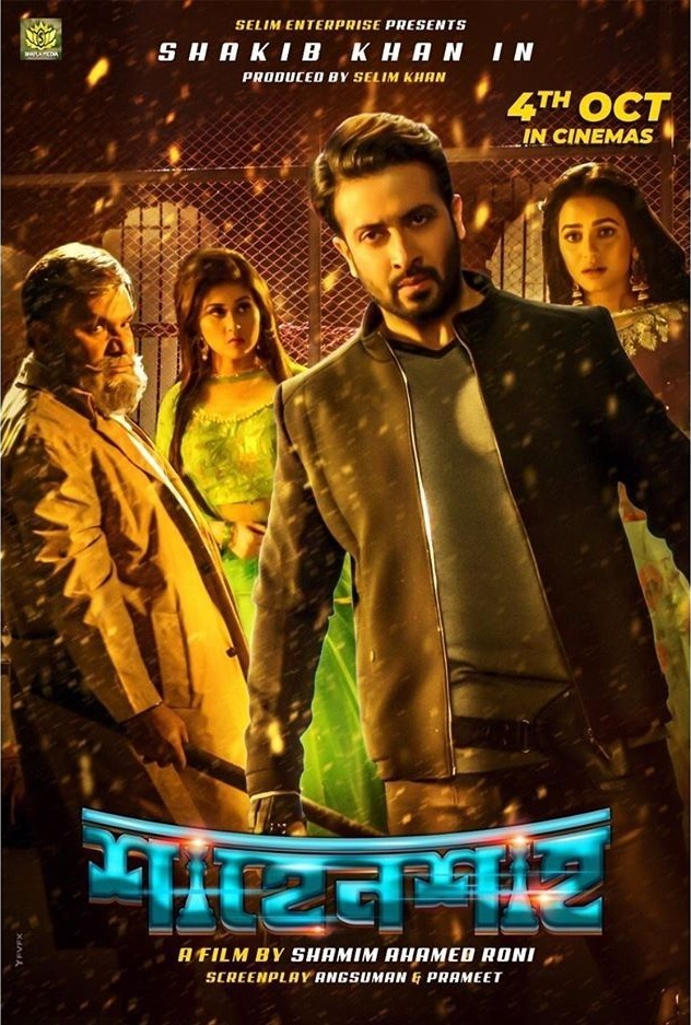 Shahenshah (2019) Bengali Full Movie 720p HDRip  Dwonload