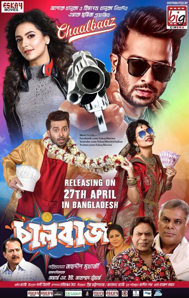 Chalbaaz (2018) Bengali Full Movie 720P HDRip Download