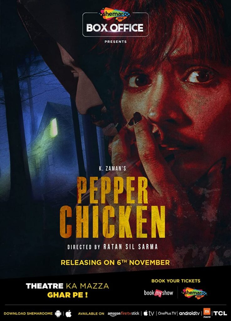 Pepper Chicken (2020) Hindi Full Movie HDRip Download