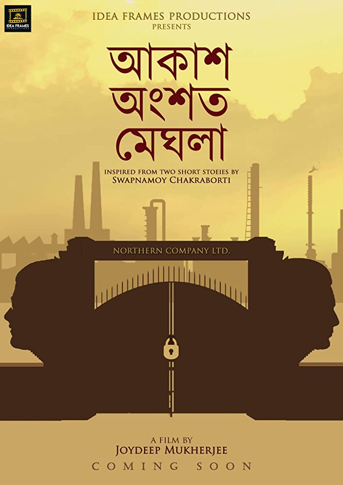 Akash ongshoto meghla (2019) Bengali WEB-Rip – 480P | 720P – x264 – Download