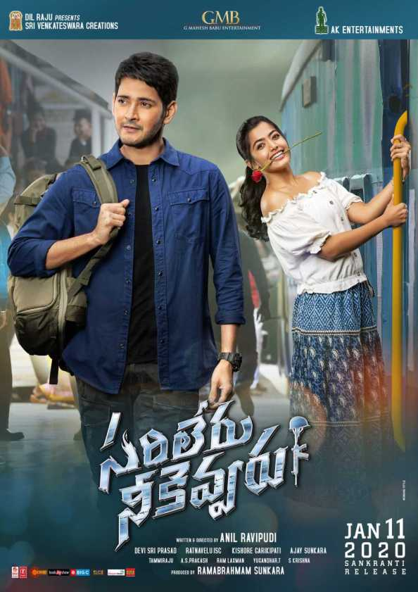 Sarileru Neekevvaru (2020) Dual Audio Full Movie  720P HDRip  Download[Malayalam + Telugu + Kannada]