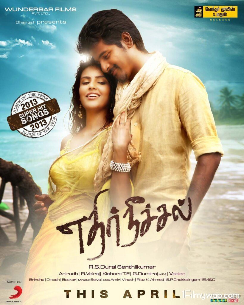 Ethir Neechal (Daud Lucky Daud) 2013 Hindi Dubbed HDRip