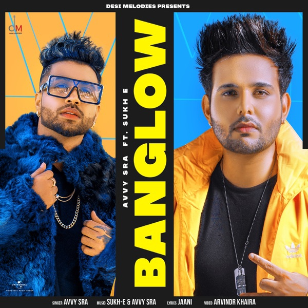 Banglow mp3 songs download