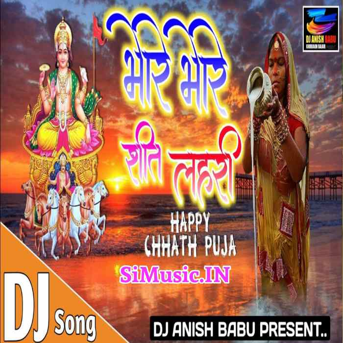 Bhore Bhore Seet Lahari Chhath Geet Dj MP3 Songs Mix By Dj Anish Babu