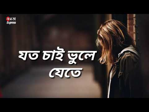 Download Ayna Mon Vanga Ayna Cover Song New Version.mp3