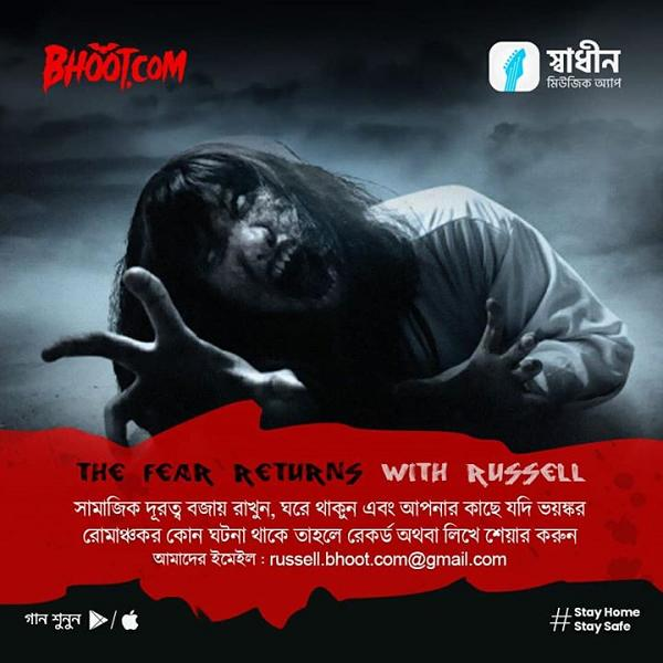 Bhoot.Com 35th Episode - 09 October 2020