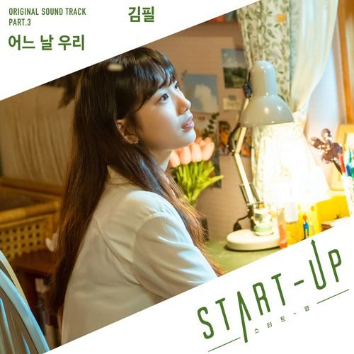 Kim Feel - One Day (OST Start-Up Part.3) Mp3