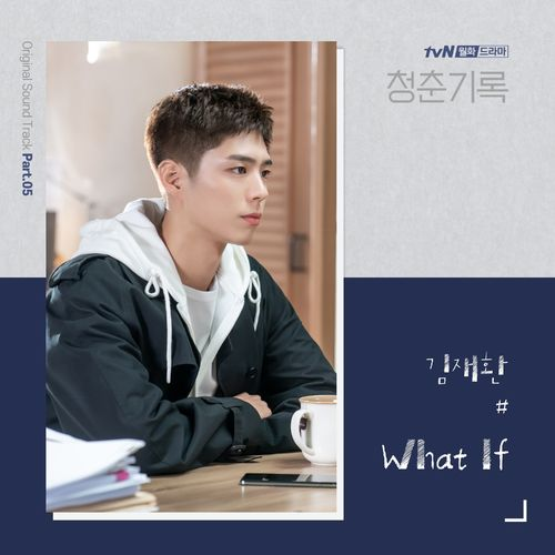 Kim Jae Hwan - What If
