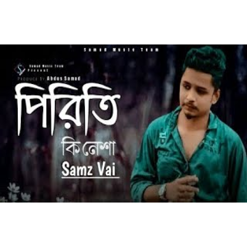 Download Piriti Ki Nesha by Samz Vai official New song 2020.mp3