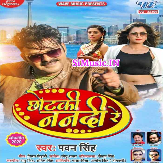 Chhotaki Nanadi Re (Pawan Singh) BhoJpuri Dj Remix Songs (Dj JaWed BikramGanj)