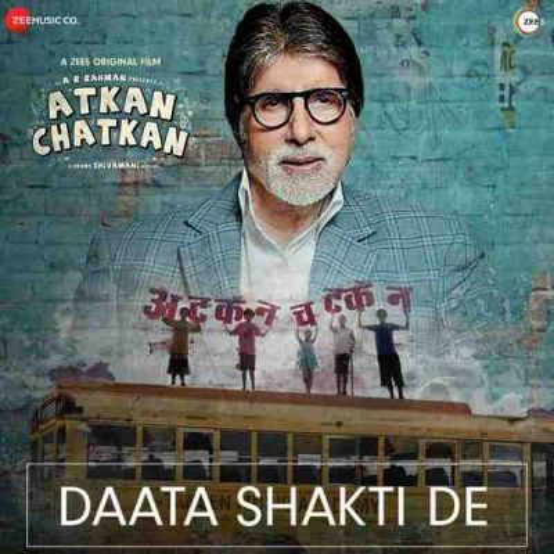 Daata Shakti De - Amitabh Bachchan