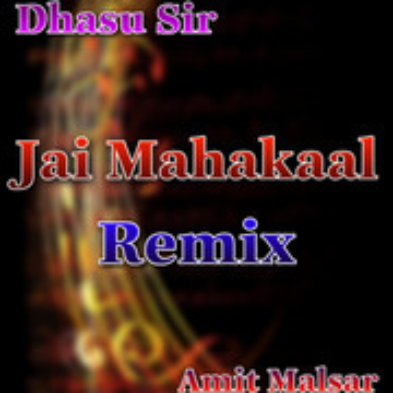 Jai Mahakaal- Dhasu Sir , Amit Malsar Mp3 Song Download
