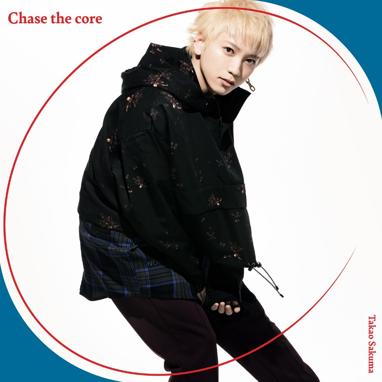 Chase the core - Osanime