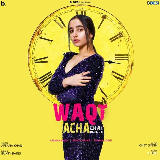 Waqt Acha Chal Raha Hai