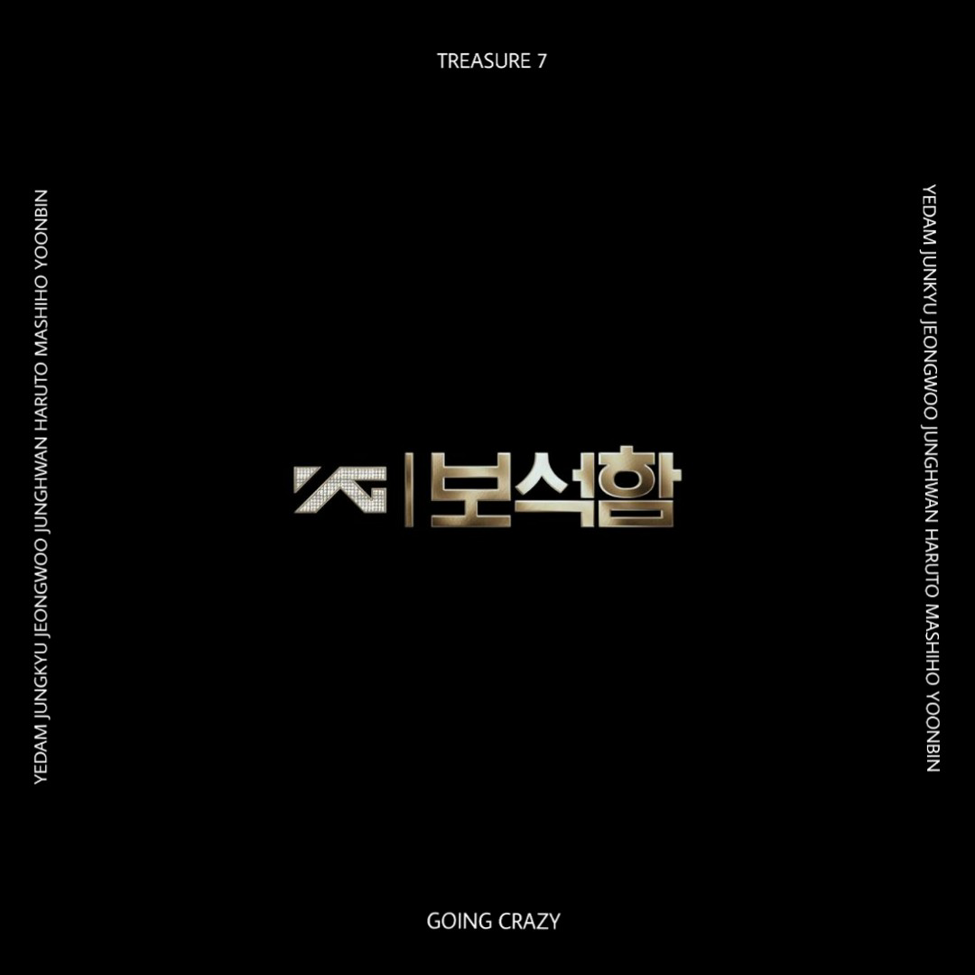 TREASURE 7 - 미쳐가네 (GOING CRAZY) tooxclusive