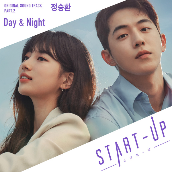 Jung Seung Hwan - Day and Night (OST Start Up Part.2)