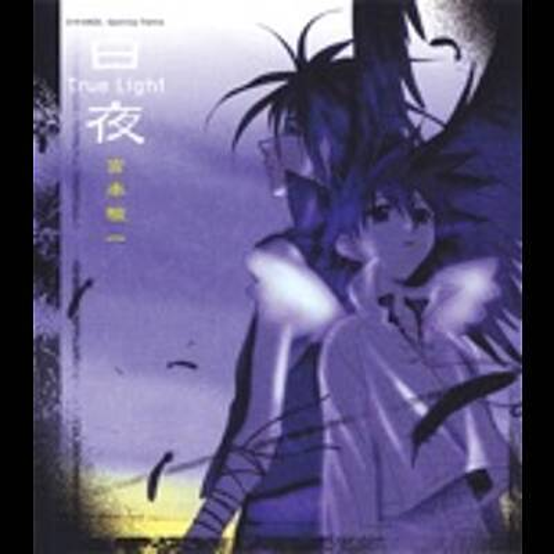 Byakuya ~True Light~ - Osanime