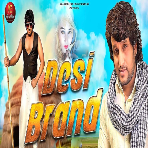 Desi Brand mp3 songs download