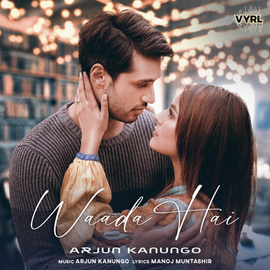 Waada Hai mp3 songs download