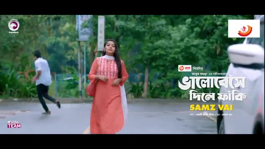 Bhalobese Dile Faki By Samz Vai Full HD videos 2020 Download
