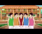 Amra 5 Vai (আমরা পাঁচ ভাই) Thakurmar jhuli New Bangla Cartoon.3gp